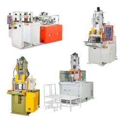 立式注塑机生产厂家